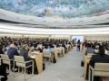 Совет ООН по правам человека рассмотрит ситуацию в Украине