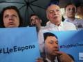 В Москве на акцию в поддержку Вышинского пришли Киселев и Симоньян