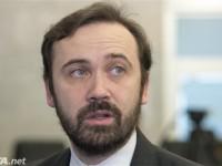 Вороненков обычно ходил с двумя охранниками - Пономарев