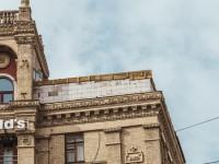 На Майдане остановлено незаконное строительство