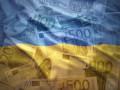 СМИ назвали сроки последнего транша ЕС Украине