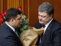 Кабмин утвердил новые зарплаты для Порошенко и Гройсмана