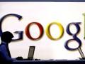 Google избежал обвинений в использовании нечестных методов конкурентной борьбы