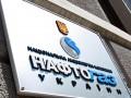 Вывод Укртрансгаза из управления Нафтогаза грозит дефолтом - НАК