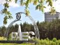 Ровенская АЭС подключила первый энергоблок