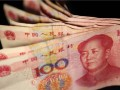 Китайский центробанк снизил курс юаня до восьмилетнего минимума