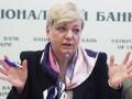 Панамский архив: НБУ отрицает связь Гонтаревой с замглавы ВТБ