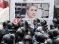 ВЗГЛЯД: Тимошенко попала в десятку