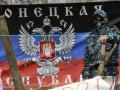 В ДНР снова заявили о готовности к переговорам в Минске
