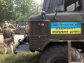 Батальон Донбасс набирает бойцов для второго состава в зоне АТО