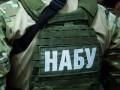 НАБУ проводит обыски в Украинской ассоциации футбола