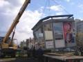 В Киеве сносят МАФы на остановках транспорта
