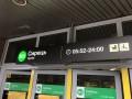 В Киеве модернизировали станцию метро