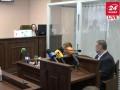 В Киеве начался суд над Дубневичем: прямая трансляция