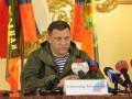 Наши братья и сестры: Захарченко обратился к жителям Донбасса, которых он убивает