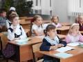 Осенние каникулы в школах Киева продлили на неделю