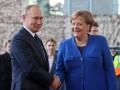 Меркель о критике Путина: