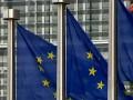 Из-за ограничения иммиграции ЕС заморозил некоторые гранты швейцарских ученых