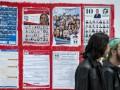 В Тунисе впервые за семь лет проходят местные выборы