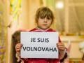 В Украине собирают марш мира