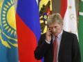 В Кремле ответили Зеленскому на призыв усилить санкции против РФ