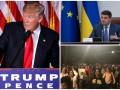 Итоги 9 ноября: победа Трампа, заявление Гройсмана и протесты в США