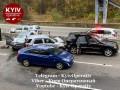 В Киеве произошло массовое ДТП с жертвами