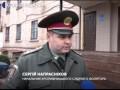 В СИЗО Кропивницкого отрицают информацию о бунте