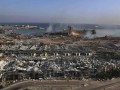Ливан озвучил версии трагедии в Бейруте