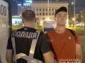В Киеве на Майдане задержали клофелинщика из Донецкой области