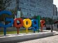 В офисах Google прошла масштабная акция протеста