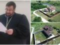 Вернул Насирова и достраивает особняк: активисты рассказали о судье в деле Супрун