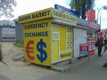 В Киеве мужчина ограбил обменник