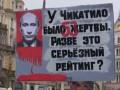 На митинге в Праге активисты призвали направить в Украину чешских военных