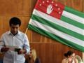 Украина не признает президентские выборы в Абхазии
