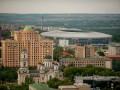 Красивые фото Донецка: виды из офиса Ахметова