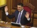 Законопроект о реестре собственности будет рассмотрен - Гройсман