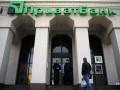Итоги 18 апреля: Суд по Привату и команда Зеленского
