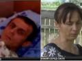 Жена военного из АТО узнала в раненом боевике своего брата