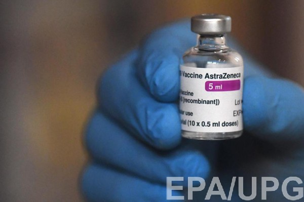 В Украине зарегистрировали первую COVID-вакцину