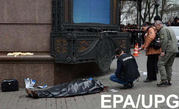 В России будут расследовать убийство Вороненкова