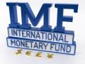 В Минфине ждут решения МВФ по траншу в этом году