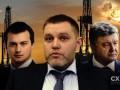 Окружение Порошенко получило крупное месторождение газа - СМИ