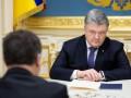Президент Украины предложил Смелянскому снизить свою зарплату