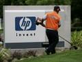 HP резко сократил прибыль в начале года