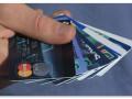 Рейтинг кредитных карт: Какую кредитку выбрать