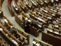 Рада отложила рассмотрение проекта госбюджета на 2012 год до решения газовой проблемы с РФ