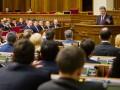 ТОП-5 реформ, которые изменят жизнь украинцев