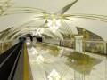 На станцию метро Теремки у Киева нет денег