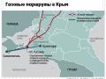 Россия начнет строить газопровод в Крым в 2016 году